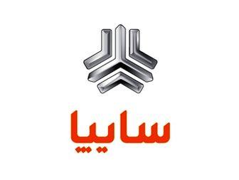 اجرای طرح فروش محصولات سایپا در قالب طرح عید تا عید