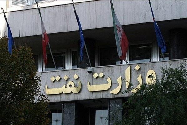 اطلاعیه وزارت نفت درباره توهین به کارکنان صنعت نفت