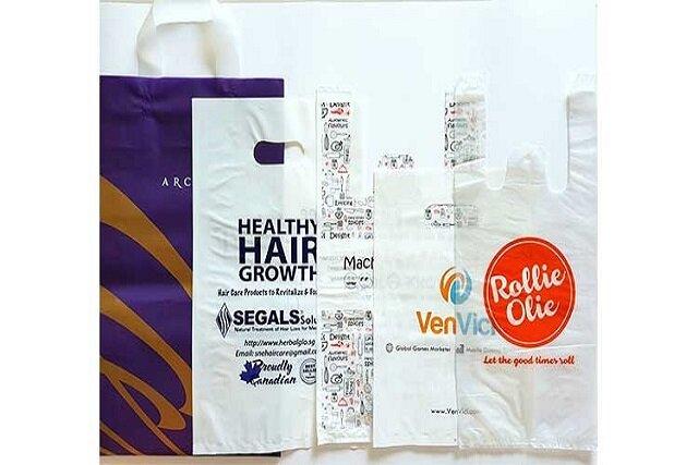 راهنمای انتخاب انواع کیسه های پلاستیکی دسته دار