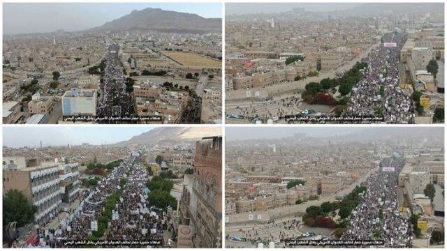 راهپیمایی سراسری یمنی ها علیه محاصره این کشور/الحوثی: آمریکا هیچ طرح صلحی ندارد