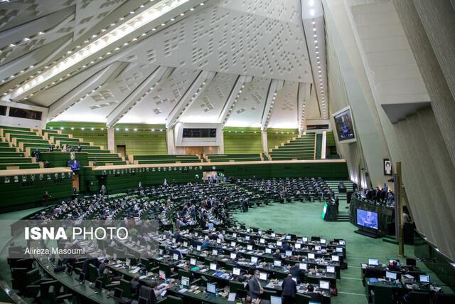 مخالفت مجلس با انتشار اوراق برای پرداخت یارانه نقدی