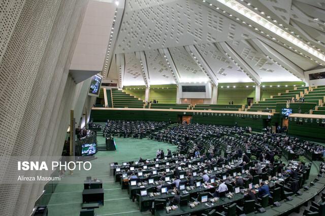 تکلیف مجلس به دولت برای واریز درآمدهای مازاد نفتی و گازی به حساب ذخیره ارزی