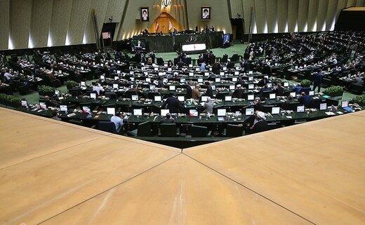 نقره داغ مالیات گریزها در مجلس/ نمایندگان ، 5 گروه جدید را مشمول مالیات کردند