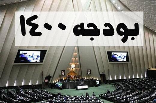 انتشار و فروش اوراق اسلامی برای تامین کسری بودجه، ممنوع
