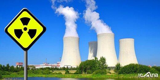 تکلیف شرکت سوخت هسته ای ایران برای فروش مواد معدنی و پرتوزا