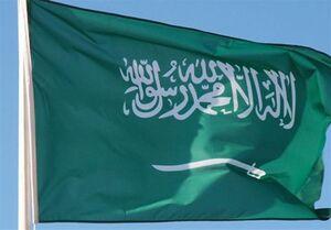 مجازات سنگین دادستانی سعودی برای افشاکنندگان اسناد محرمانه