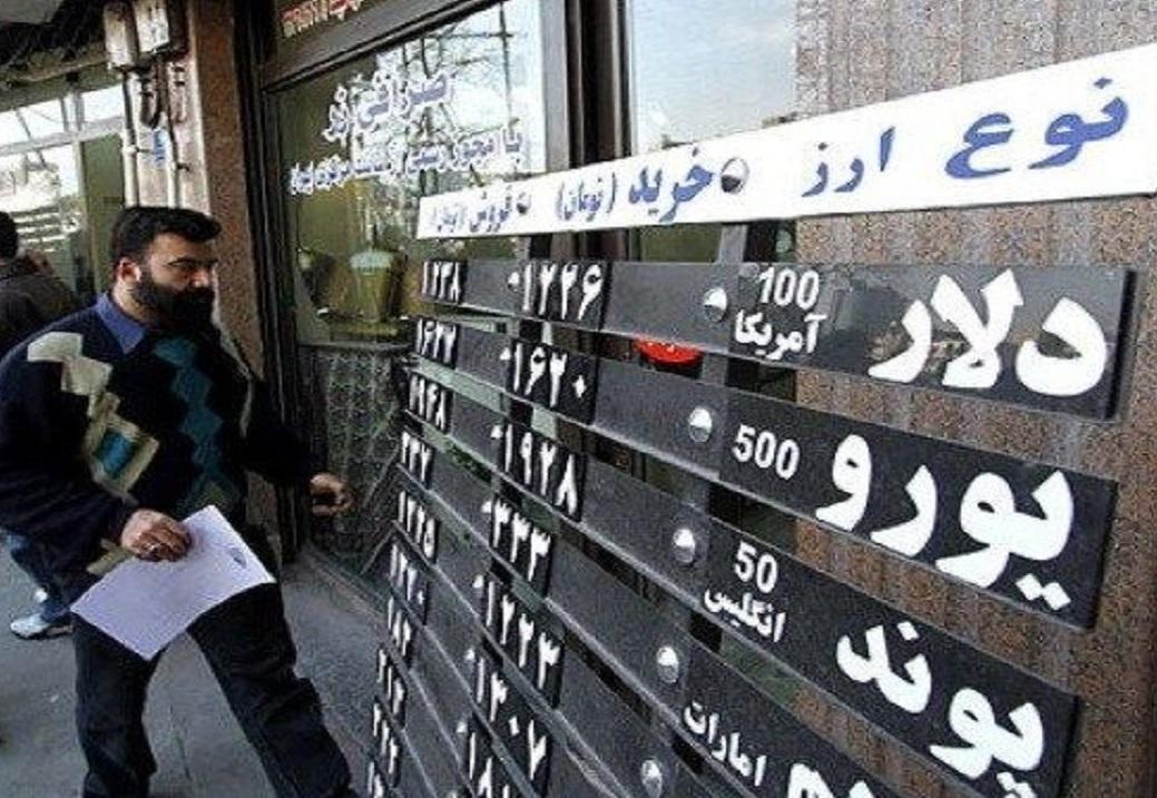 قیمت دلار امروز 6 اسفند 99 چند است؟