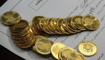قیمت سکه و طلا در 16 اسفند