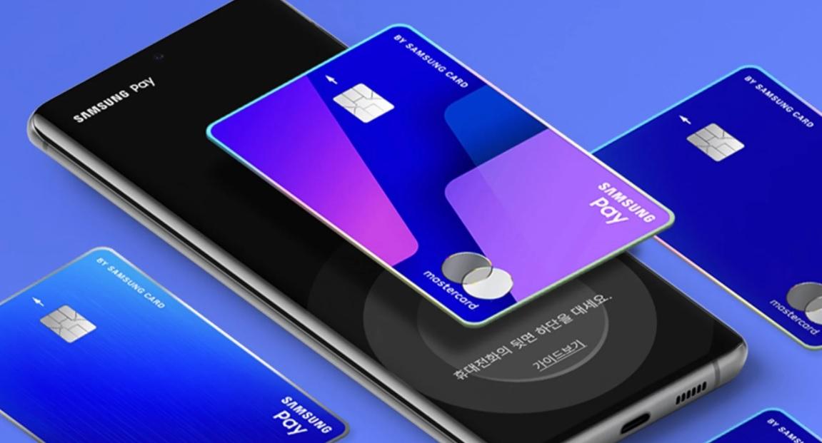 سامسونگ و مسترکارت برای توسعه کارت اعتباری بیومتریک وارد همکاری شدند