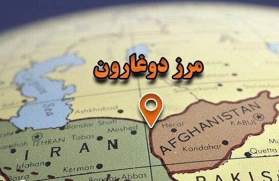 پیشنهاد ایجاد صندوق برای جبران خسارت صادرکنندگان به افغانستان/ ۵۰ درصد بازار همسایه شرقی دست ایران است