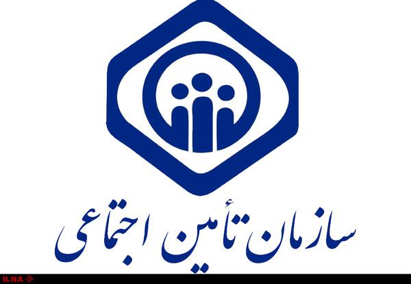 اعلام ۳ محور حمایت مالی از بیم شدگان و مستمریبگیران تامین اجتماعی/ آغاز طرح همزمان با عید مبعث