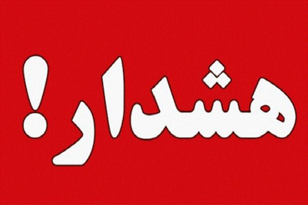 ایران خودرو به مشتریان هشدار داد/ واگذاری حوالههای ثبت نامی خودروها غیرقانونی است