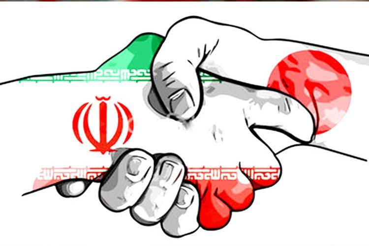 روابط ایران و ژاپن در چشم انداز دیپلماسی دوجانبه و چندجانبه