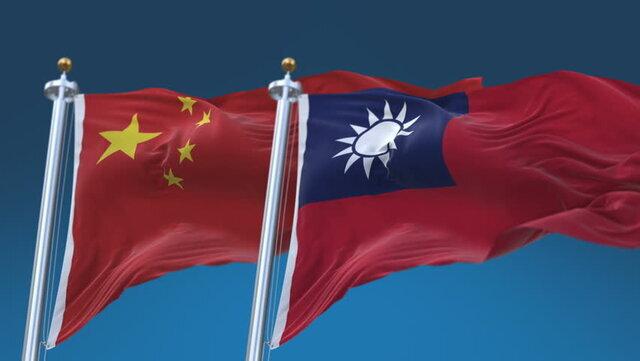 چین: قاطعانه جلوی هرگونه تلاش برای استقلال تایوان را می گیریم