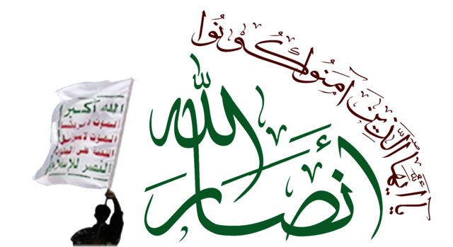 """دومین حمله پهپادی انصارالله یمن به پایگاه """"ملک خالد"""" عربستان"""
