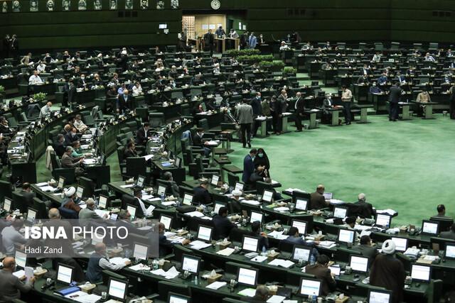 حواشی بررسی بند مربوط به افرایش حقوق ها در سال آینده