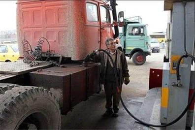 شارژ کارت سوخت خودروهای سنگین روزانه می شود؟