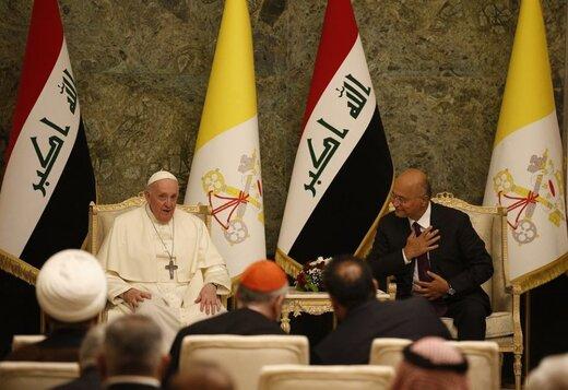 در نشست خبری پاپ و برهم صالح چه گذشت؟