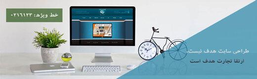 چرا کسب و کار ها نیاز به طراحی سایت دارند؟ طراحی سایت مبنا