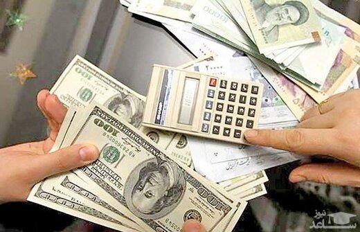 صرافان امروز دلار را چند خریدند؟