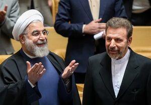 رونویسی واعظی از روحانی در اعتراف به نقش دولت در گرانی ارز +عکس و فیلم