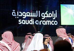 آرامکو عربستان از پس بدهیاش برنیامد