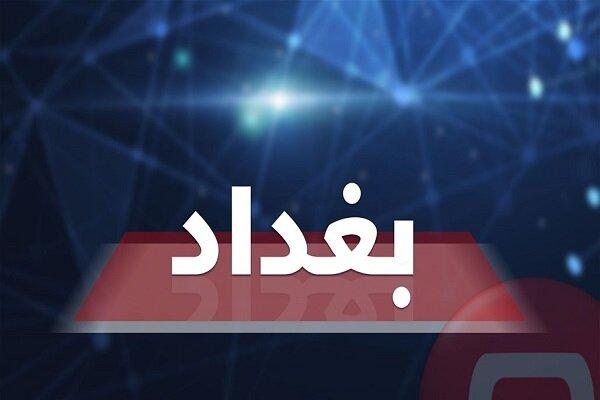 وقوع ناآرامی در بغداد
