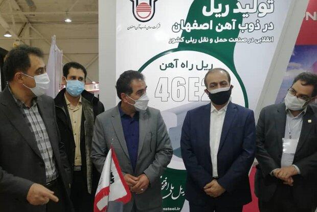ذوب آهن اصفهان، ایران را در جمع تولید کنندگان ریل دنیا قرار داد