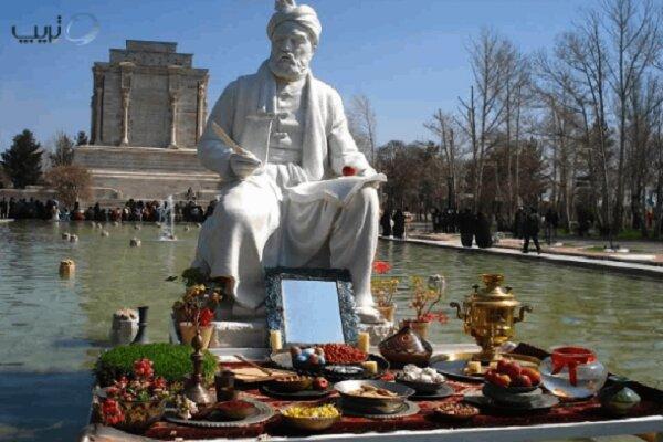 شرایط سفر به مشهد در نوروز ۱۴۰۰ چیست؟
