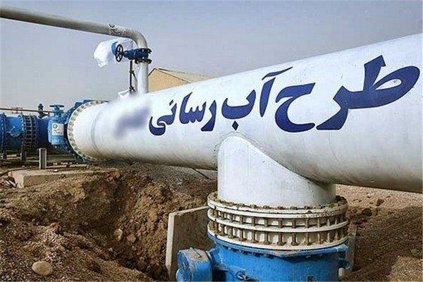 آبرسانی به روستاهای استان تهران تسریع شد
