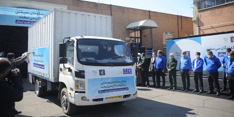ارسال ۱۰۰۰۰ بسته معیشتی به منطقه زلزله زده سیسخت