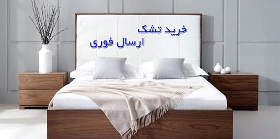 راهنما خرید بهترین تشک در تهران