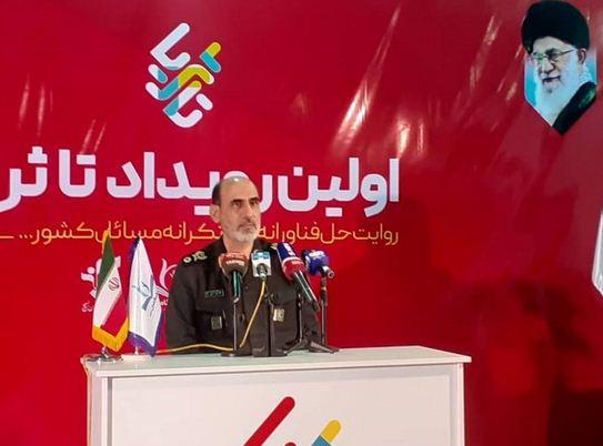 سردار سپهر: ۷ هزار کارگاه مهارتآموزی در نیروهای مسلح ایجاد شد