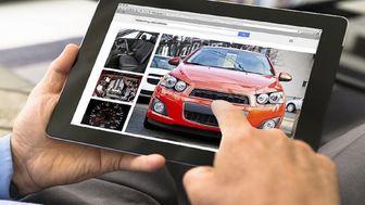 جدیدترین قیمت خودرو های وارداتی در بازار 23 فروردین