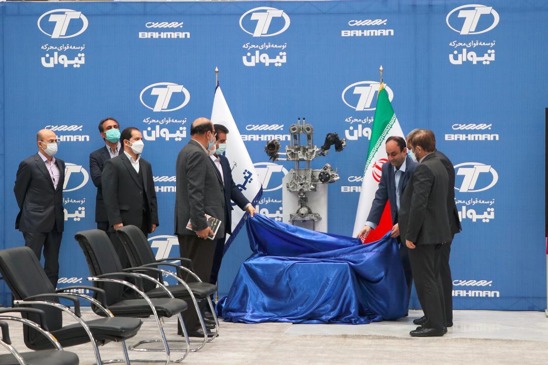 آغاز بهره برداری از طرح کلان ملی در گروه بهمن