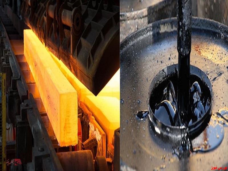 پذیرش شمش فولادی و قیر در بورس کالا