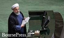 شکایت ۱۹۰ نماینده مجلس از روحانی به قوه قضائیه ارسال شد