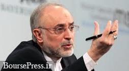 رد ادعای عقب ماندگی ۹ ماهه فعالیتهای هسته ای ایران و شناسایی سرنخها