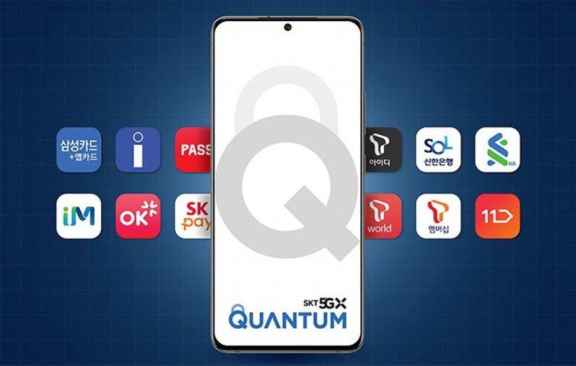 گوشی گلکسی کوانتوم ۲ با پشتیبانی از اینترنت ۵G و تراشهی QRNG رونمایی شد