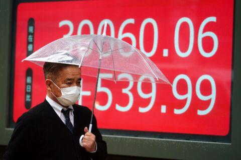 بازار سهام آسیا افت کرد
