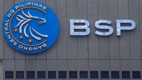 علاقمندی فیلیپین به بانکداری اسلامی