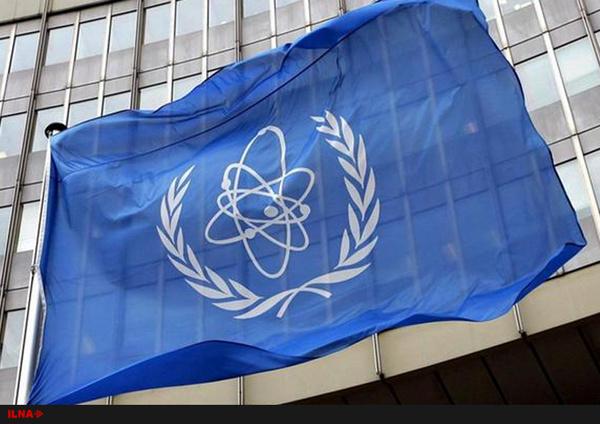 واکنش آژانس بینالمللی انرژی اتمی به حادثه نطنز