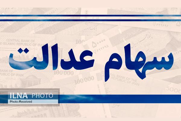 اطلاعیه سازمان بورس در خصوص تفکیک دو شرکت سرمایهگذاری استانی