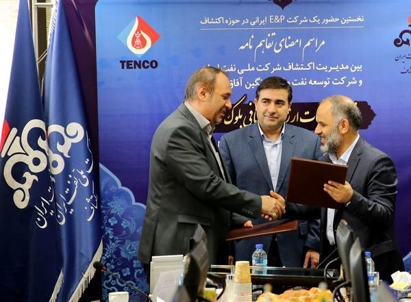 مطالعه یک بلوک اکتشافی به شرکتی ایرانی واگذار شد