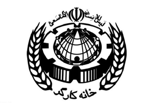 کنگره استانی خانه کارگر قزوین برگزار شد