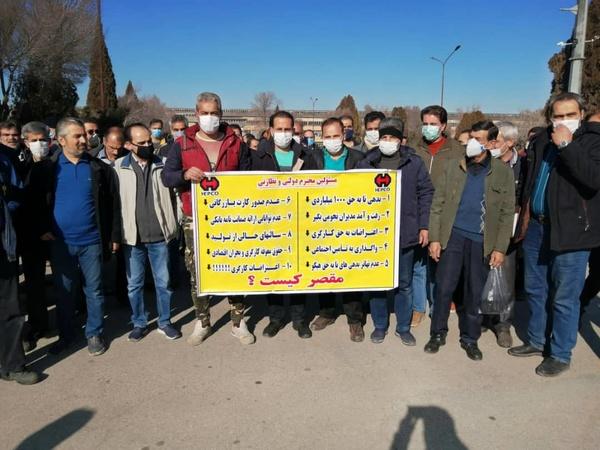 کارگران هپکو: فقط در فکر واردات هستند+سند