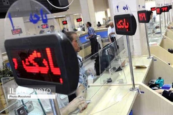 بانکها به خرید و فروش ملک و ارز روی آوردهاند/ تشکیل صف مرغ و روغن در شان مردم ما نیست