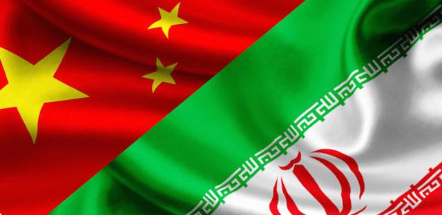 خرید نفت چین از ایران بازار رقیبان را کساد کرد