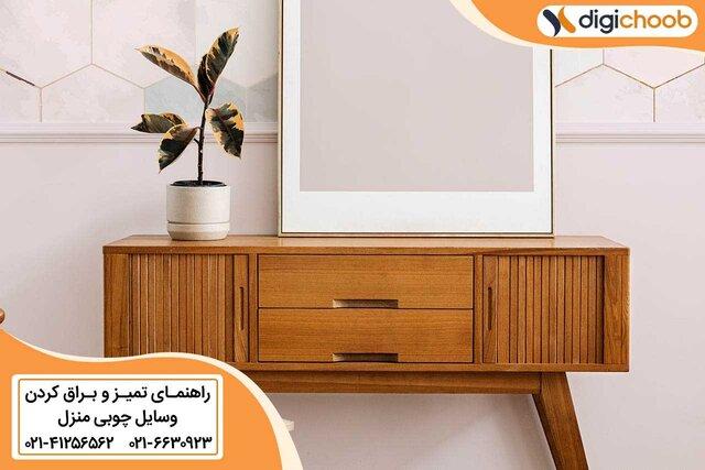 راهنمای تمیز و براق کردن وسایل چوبی منزل؛ دیجی چوب