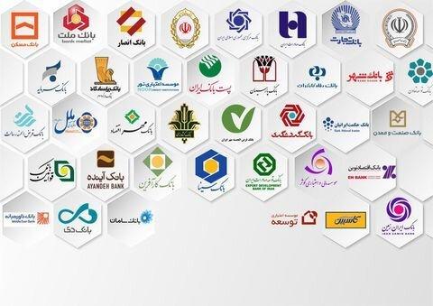 نامه وزارت اقتصاد به بانک های درباره سود سپرده های بانکی